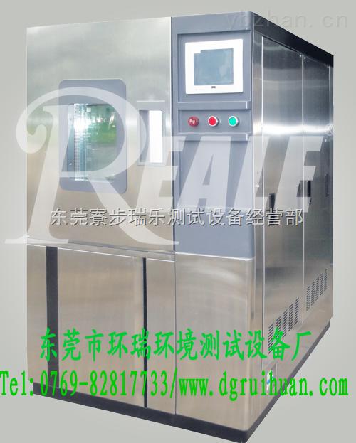 广东销售不锈钢恒温恒湿试验机