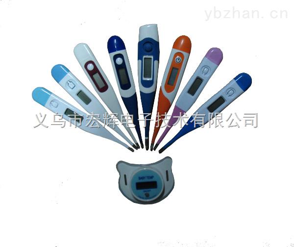 厂家直销高品质各种型号电子温度计