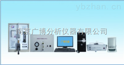供应红外矿石分析仪器