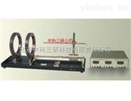 三维亥姆霍线圈磁场实验仪 三维霍尔传感器