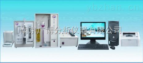 生铁化验仪器GB-DN