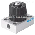 原裝進口FESTO費斯托比例調節閥@FESTO精密流量控制閥