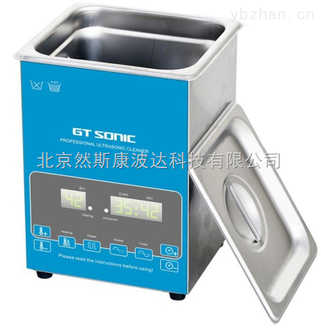 1200-家用小型超聲波清洗機