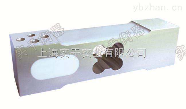 義馬300公斤臺秤稱重傳感器