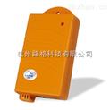 冷藏運輸溫度記錄儀|冷藏專備