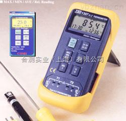 TES-1307-臺灣泰仕TES-1307高精度數字溫度計