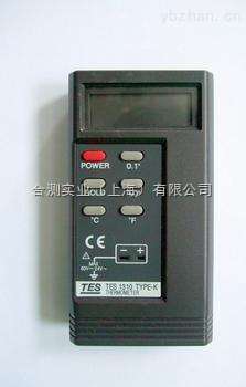 TES-1310-臺灣泰仕TES-1310數字式溫度計