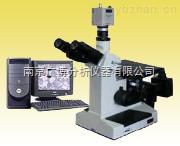 灰铸铁金相图谱分析仪