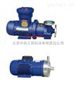 不锈钢磁力驱动泵 磁力泵