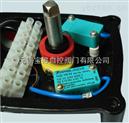 ALS-200PP內置倍加福本安電感接近NCB2閥門限位開關