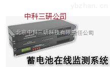 蓄电池在线监测系统 交通常用蓄电池在线监测系统