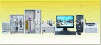 微机电脑碳硫分析仪