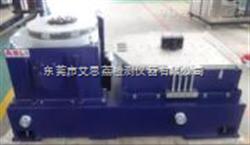 ES-40水平垂直冲击振动台实验