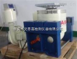 ES-40水平垂直振动台厂