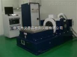 ES-10上海振动冲击台 试验