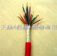 avvbtgr-1.5硅橡胶绝缘低烟无卤护套电缆avvbtgrs--1.5