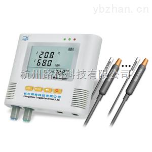 高精度温湿度记录仪(双路)