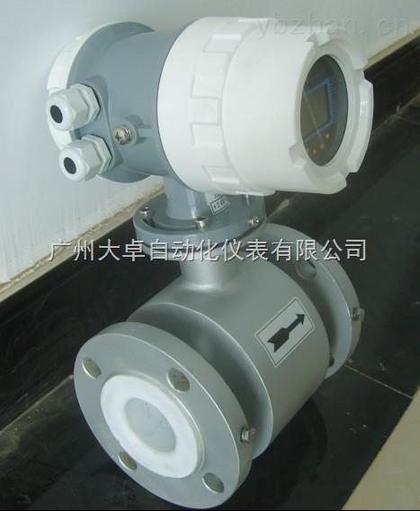 DCG 污水测量流量计广东广州