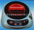微电脑红外线加热器