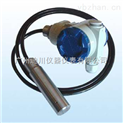 液位变送器,DFL-液位变送器,广州液位变送器