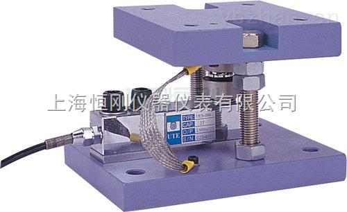 HG-浮动式1000kg防爆称重传感器