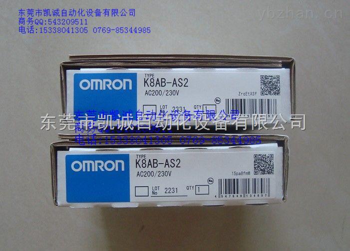 出售原装正品欧姆龙K8AK-AS1 单相电流继电器
