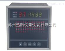 推薦產品SPB-XSL溫度巡檢儀