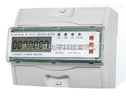 DTSF1945   DSSF1945三相复费率电能表厂家