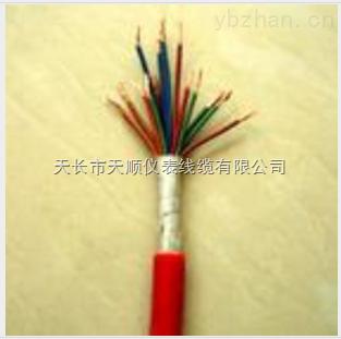 F46氟塑料控制高温电缆