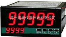 蘇州迅鵬SPC-96BE單相交流電能表