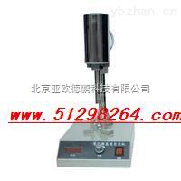 DP-FSH-2-高速匀浆机 组织匀浆机 电动匀浆机