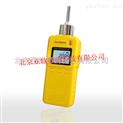 泵吸式二氧化氮检测仪/便携式二氧化氮检测仪/二氧化氮分析仪/二氧化氮测定仪