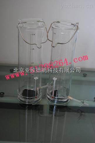 DP-1A-桶式深水采样器/水质采样器/水质采样仪/瓶式深水采样器