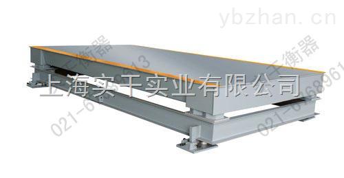 广东小型缓冲电子地磅