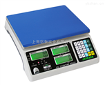 鈺恒JCE(I)電子秤,計數電子天平