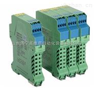 GS8000-EX系列隔离栅(通用型)