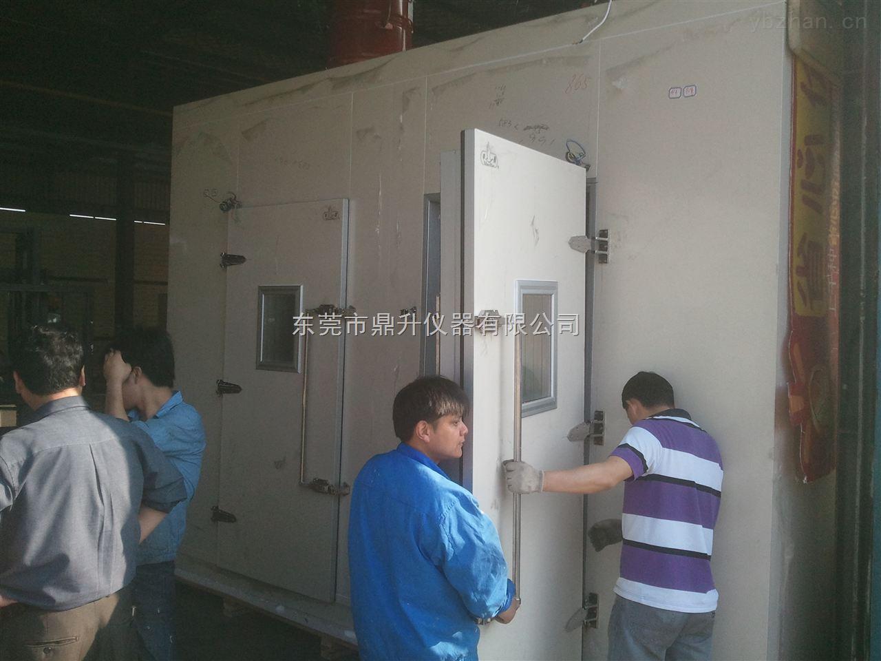 深圳步入式恒温恒湿试验室维修,保养和搬迁