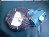 YO-400静压液位计 静压式液位变送器 4~20mA液位传感器
