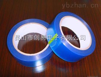 供应冰箱胶带 保护膜