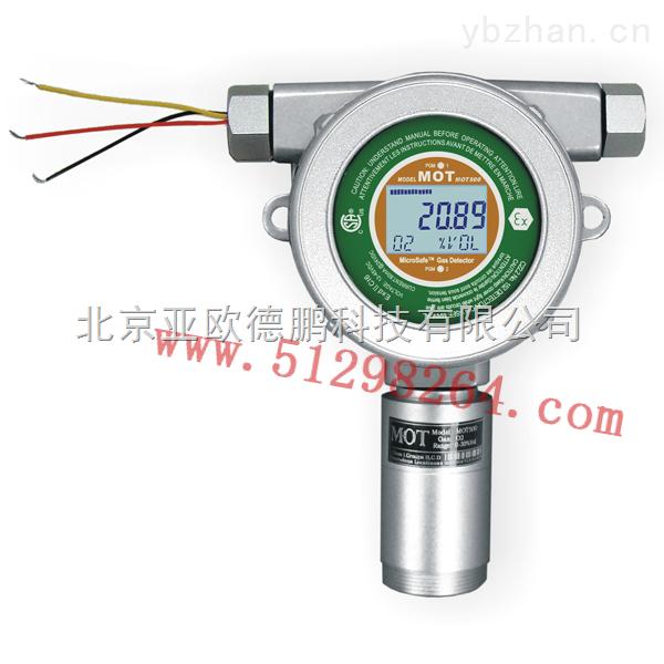 DP-ETO-固定式环氧乙烷测定仪