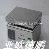DP-DB-1A-数显温控不锈钢电热板 电热板 控温电热板 不锈钢电热板