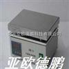 數顯溫控不銹鋼電熱板 電熱板 控溫電熱板 不銹鋼電熱板