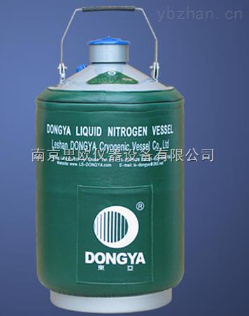 東亞 液氮罐