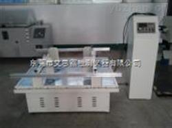 ES-6随机振动三综合试验箱气囊