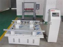 ES-200电磁式垂直振动实验机图纸