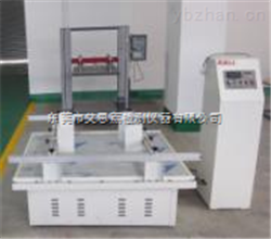 ES-10电动振动三综合试验台计量