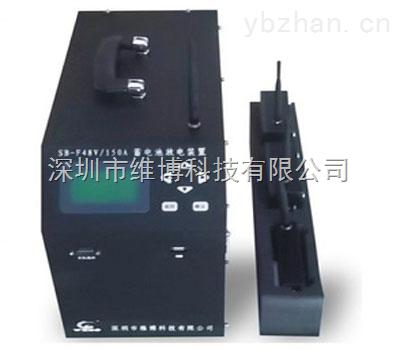 维博蓄电池综合测试仪|蓄电池容量测试仪