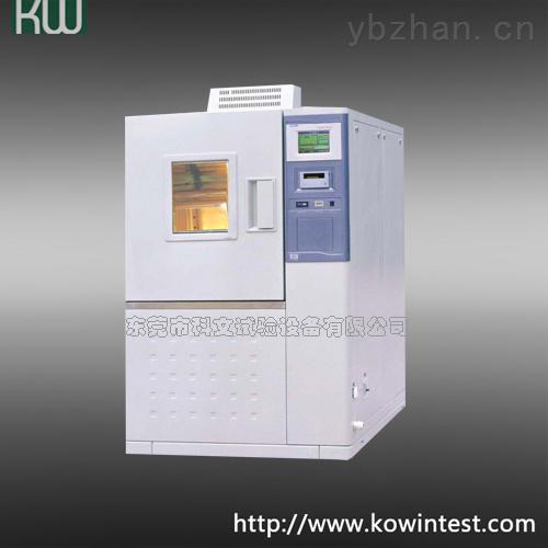 光电高低温循环试验箱
