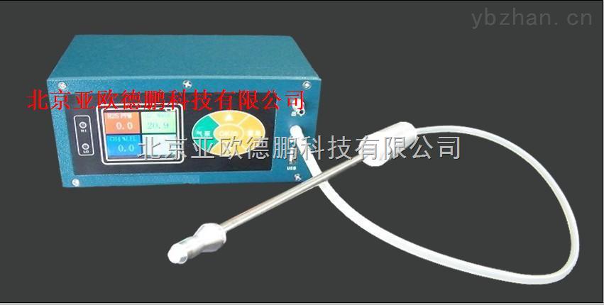 DP-O3-6-便攜式臭氧記錄分析儀/便攜式臭氧檢測儀/臭氧測定儀