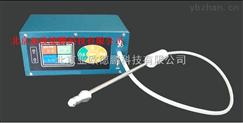 便攜式臭氧記錄分析儀/便攜式臭氧檢測儀/臭氧測定儀